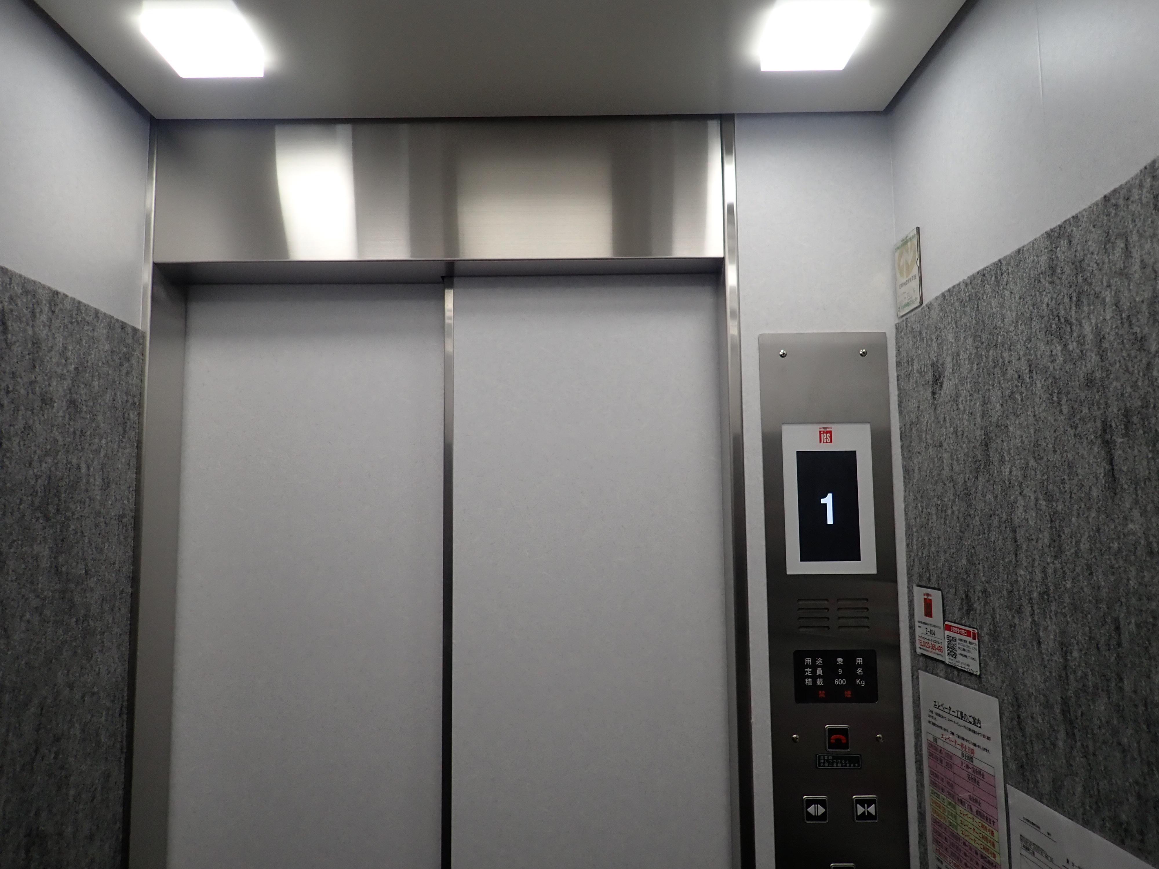 エレベーター リニューアル工事 生田